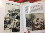 """梅丽琼荣誉-今年""""两会""""时间定于5月21日、5月22日在京召开,由国家文【图4】"""