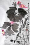 陈培泼日志-诗歌三首《自嘲》《题自画诗》《笔墨情怀》 自嘲 陈培泼【图2】