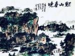 龚光万日志-国画山水画《 溪山春晓 》写意山水画;作品尺寸六尺横幅178【图4】
