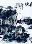 龚光万日志-国画山水画《 溪山春晓 》写意山水画;作品尺寸六尺横幅178【图5】