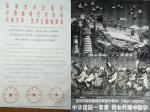洪志标日志-为庆祝明年中国共产党成立100周年暨西藏和平解放70周年,而【图3】