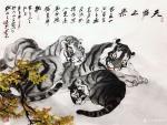 张近生日志-张近生国画写意老虎作品,笑面虎《知足常乐》《百年好合》《天伦【图3】