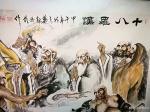 郭浩艺日志-郭浩艺国画人物画《十八罗汉》,局部图,作品尺寸丈六193CM【图1】