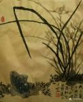 梁京日志-自然野逸国画花鸟画水墨兰花作品欣赏;  庚子年夏月梁京写於【图1】