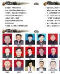 荆古轩荣誉-荆门尹峰获北京华夏兰亭书画院院士荣誉并发入选证书和资格作品。【图4】