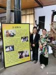 任燕生活-画家任南熹陪同中国城镇化促进会三峡中心主任、重庆三峡工程物资【图2】