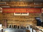 阎敏生活-暑期写生第二场——湘西绥宁•上堡古城;   2020年7月【图1】