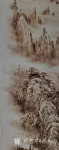 孙传海日志-客户定制烙画山水四条屏完工;分别命名为:《金顶山春色》《峡江【图1】