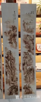 孙传海日志-客户定制烙画山水四条屏完工;分别命名为:《金顶山春色》《峡江【图4】