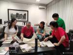 马培童生活-今天下午去中央美术学院看望崔晓东导师,快教师节了全班给老师献【图2】