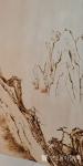 孙传海日志-烙画《黄山晓雲圖》创作进行中,作品尺寸2.88m×1.98m【图2】