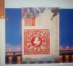 洪志标日志-剪纸作品《新年进步》《舞狮》《伞》《寿》及本人肖像被选作中国【图5】
