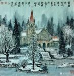 刘应雄日志-刘应雄中外风情画展作品选(欧洲瑞士系列): 《楚格的冬天》【图1】