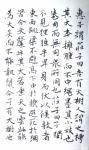 陈培泼日志-一组书法作品分享:录毛泽东《沁园春·长沙》等; 独立寒秋,【图4】