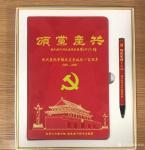梅丽琼日志-隶书书法作品《共产党颂》; 这是我前段时间写的书籍封面,庆【图1】