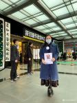 梅丽琼藏宝-欧阳中石先生的告别仪式定于2020年11月11日(星期三)上【图1】