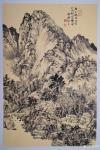 阎敏日志-太行山大峡谷写生作品欣赏,庚子年秋月阎敏写生系列作品。【图2】