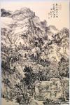 阎敏日志-太行山大峡谷写生作品欣赏,庚子年秋月阎敏写生系列作品。【图4】