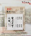 刘胜利荣誉-在中国共产党成立一百周年之际,由中国集邮博览网联合中国百年巨【图4】