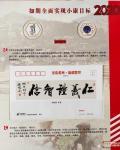 刘胜利荣誉-由中国大众文化学会书画艺术专业委员会、《中国书画报》、中国国【图4】