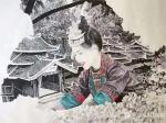 马国斌日志-历时创作一个月这幅钢笔画《民族的就是世界的!》 筹备北京、【图2】