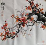 陈忠良日志-国画花鸟画作品《梅兰竹菊》四小屏,李先生订制,陈忠良辛丑年作【图1】