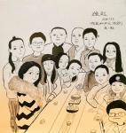刘晓宁日志-香香漫画,给莲姐定制一张,她要拿着佛尘,坐在鹿上。您提要求我【图3】