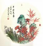 刘文生藏宝-牛年新春作国画花鸟画《平安长寿》《竹兰并茂》, 以文会友,【图1】