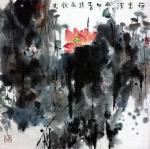 赵承锐日志-【画家言画】画家董克诚说:有的痛是不能说的,出口就轻; 有【图1】