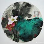 赵承锐日志-【画家言画】画家董克诚说:一个人如果失去了方向,那么从任何方【图1】