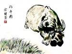 宋继兰日志-诗歌《梦幻》作者:宋继兰 一次偶然遇见, 成为一生牵念。【图4】