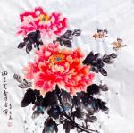 李万勤日志-国画花鸟画牡丹作品5幅《唯有牡丹真国色》《国色天香》《吉祥如【图2】