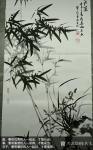 陈其飞日志-国画竹子兰草,名称《春风浩荡》,辛丑年春月陈其飞画竹; 路【图2】