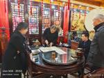 孙传海生活-孙传海艺术思想:从中国烙画艺术的至高文化立场出发,以推进烙画【图2】