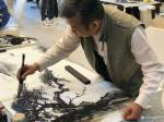 """罗树辉藏宝-4月7日至8日,受邀参加""""扬州世界园林博览会暨全国书画名家作【图3】"""
