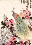 叶仲桥日志-今年孔子美术馆为签约艺术家编辑出版个人画册,以纪念建党一百周【图2】