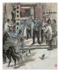 高显惠藏宝-国画人物画《血染黎明》《杨运夜宿陈屯枣峡堡》辛丑年春月高显惠【图1】
