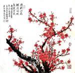 叶向阳日志-庆祝中国共产党成立一百周年:毛主席诗意画《待到山花烂漫时她在【图1】