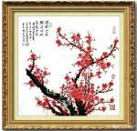 叶向阳日志-庆祝中国共产党成立一百周年:毛主席诗意画《待到山花烂漫时她在【图2】
