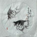 冯增木日志-国画鱼系列作品《悠游》《万事如意》《年年有余》,冯增木辛丑年【图5】