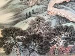 任振山日志-国画山水画长城《中华魂》,任振山辛丑年夏月作品,尺寸丈二横幅【图3】