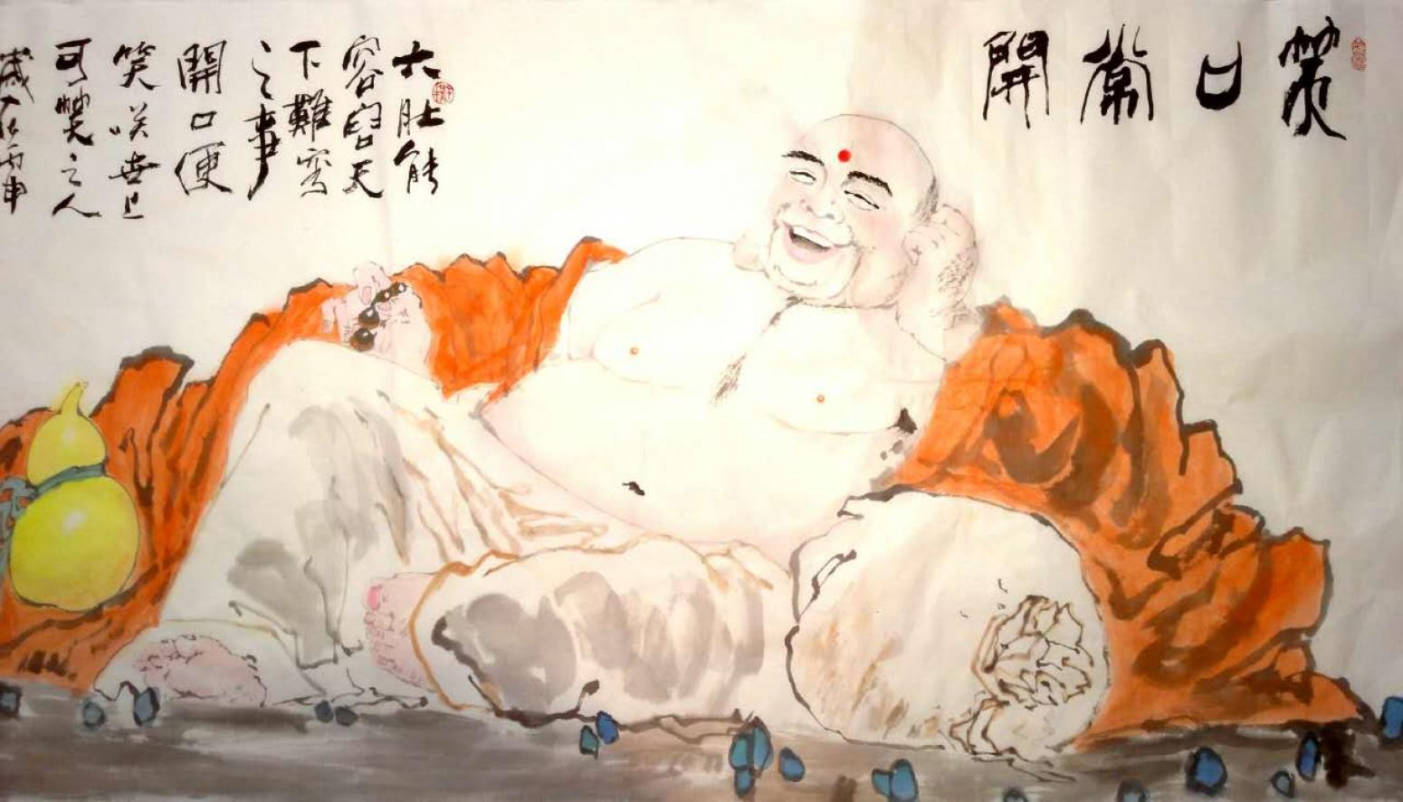 柳子峻国画作品《【笑口常开】作者柳子峻》【图0】