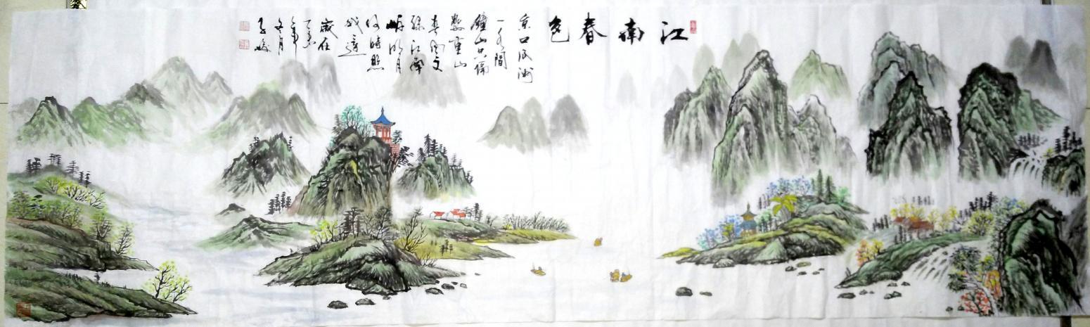 柳子峻国画作品《【江南春色】作者柳子峻》【图0】