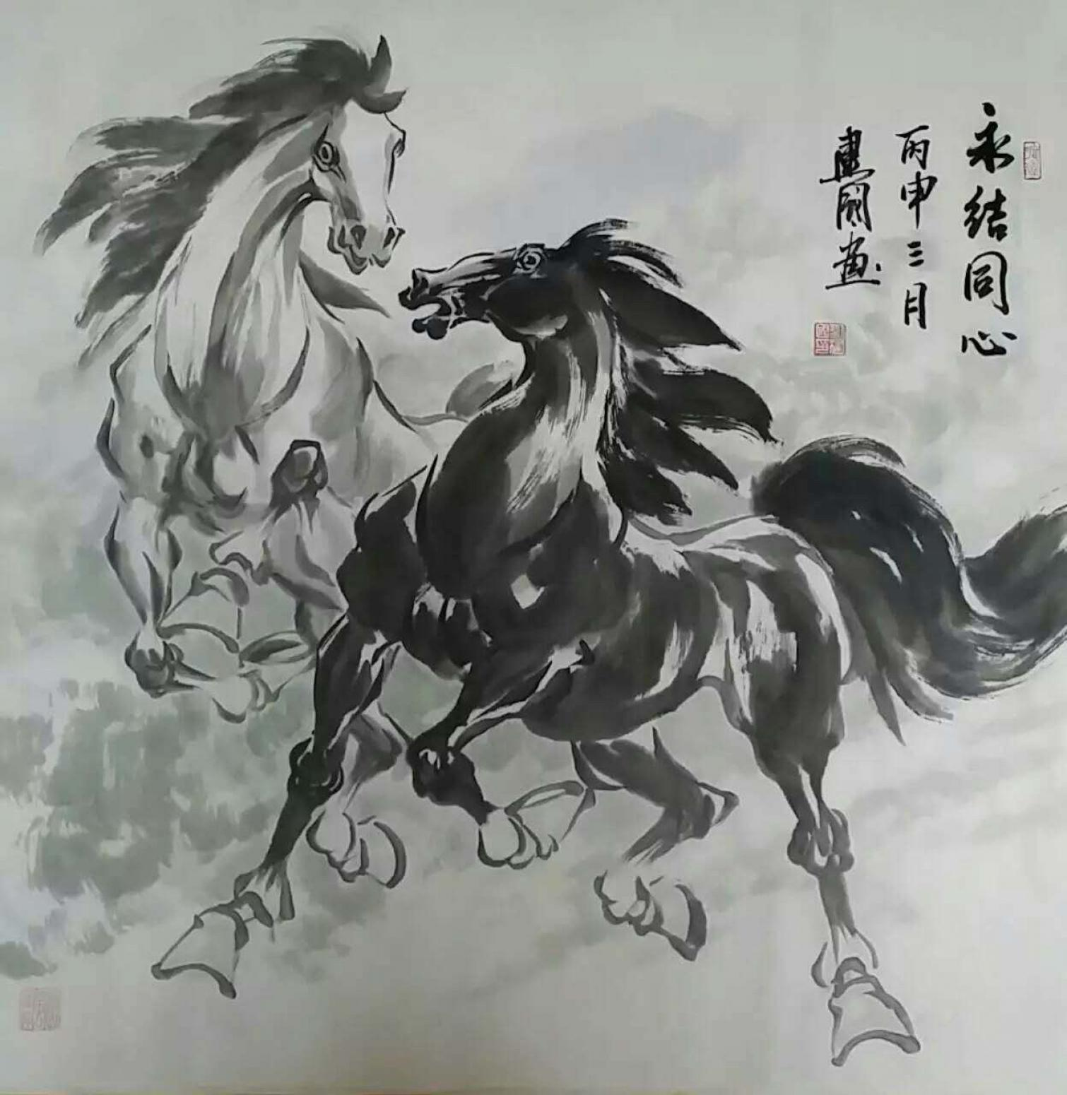 刘建国国画作品《【永结同心】作者刘建国》【图0】