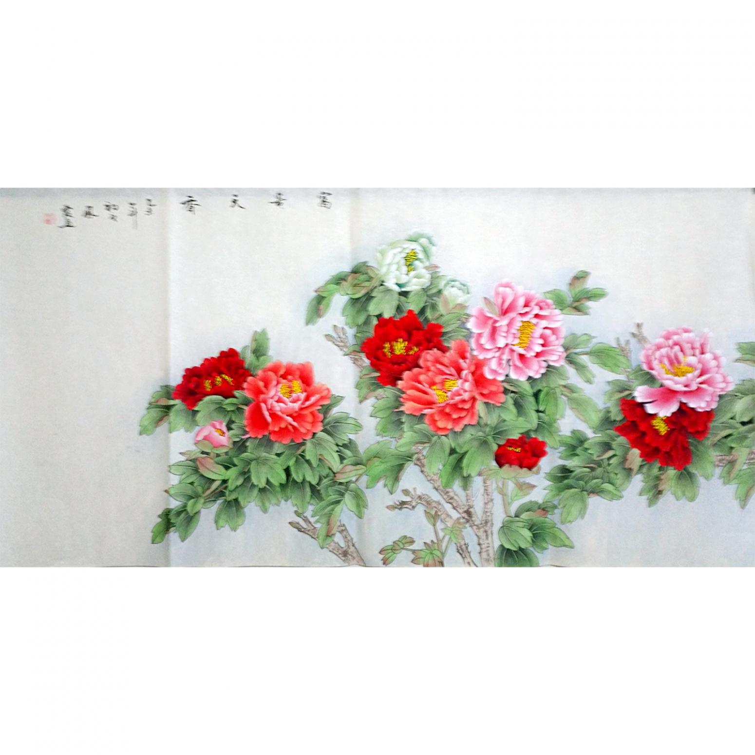 沈凤霞国画作品《【富贵天香】作者沈凤霞》