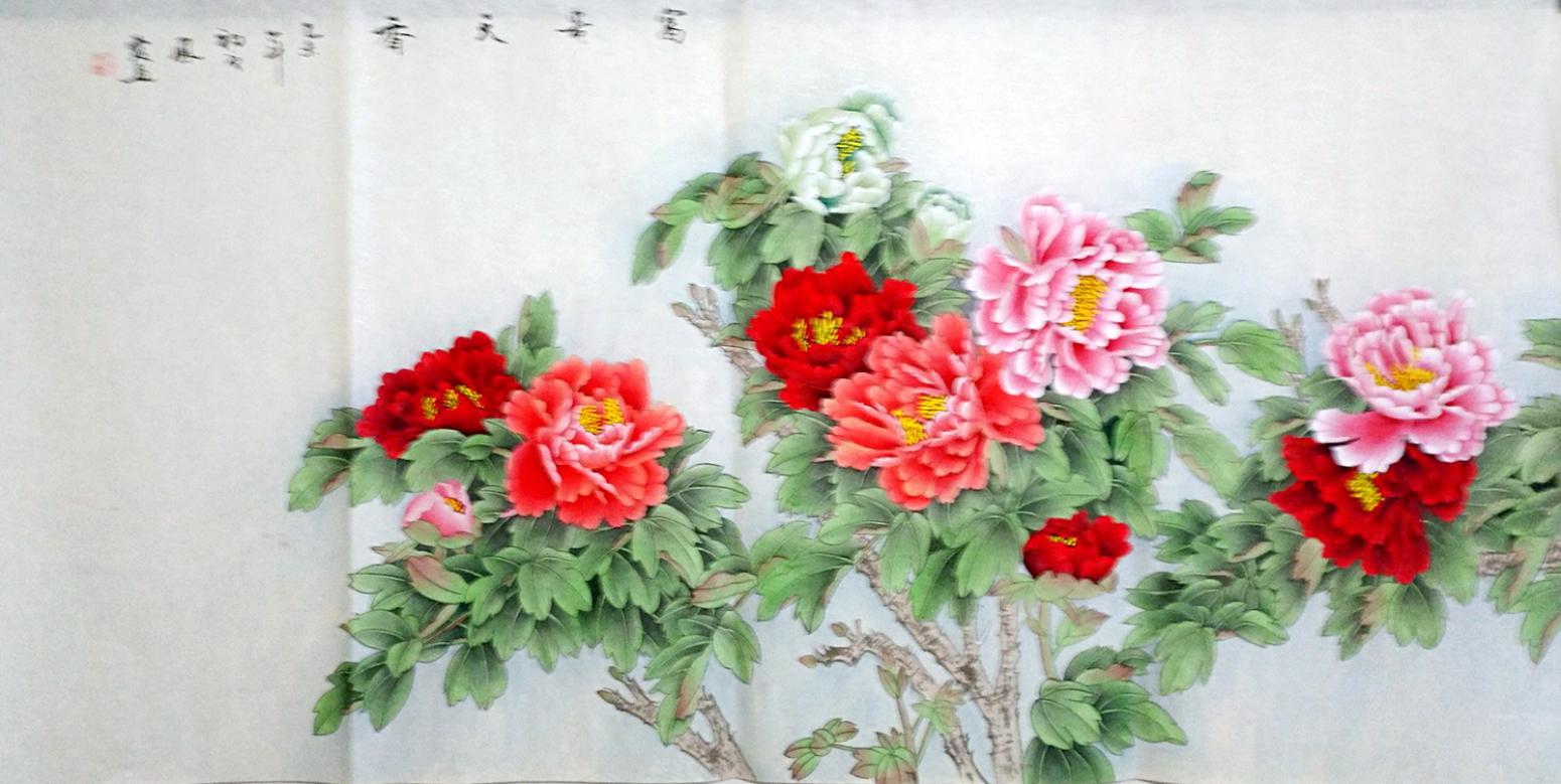 沈凤霞国画作品《【富贵天香】作者沈凤霞》【图0】