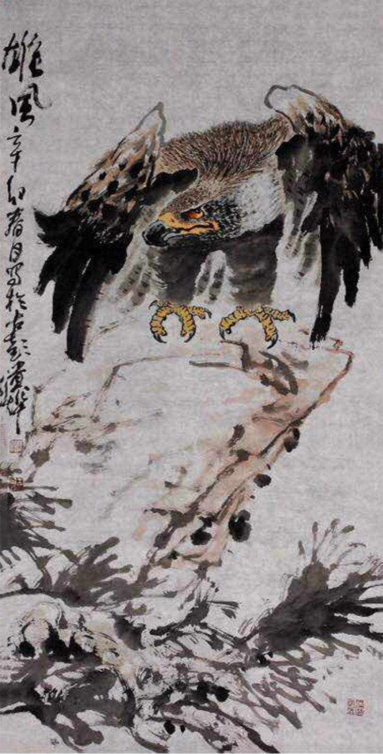 王贵烨国画作品《【雄风】作者王贵烨》【图0】
