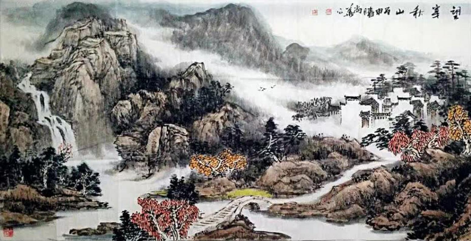 陶尚华国画作品《【山水】作者陶尚华》【图0】
