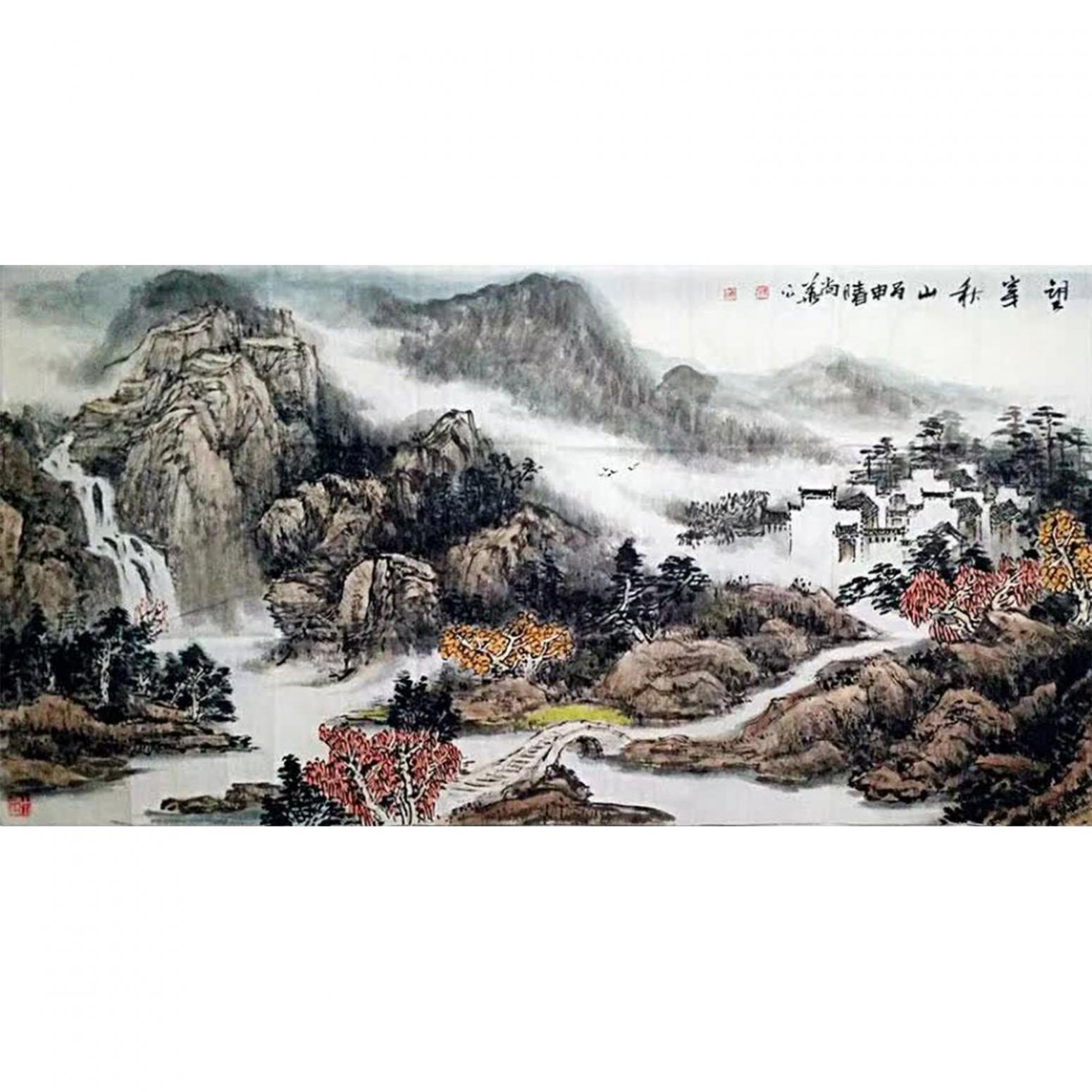 陶尚华国画作品《【山水】作者陶尚华》