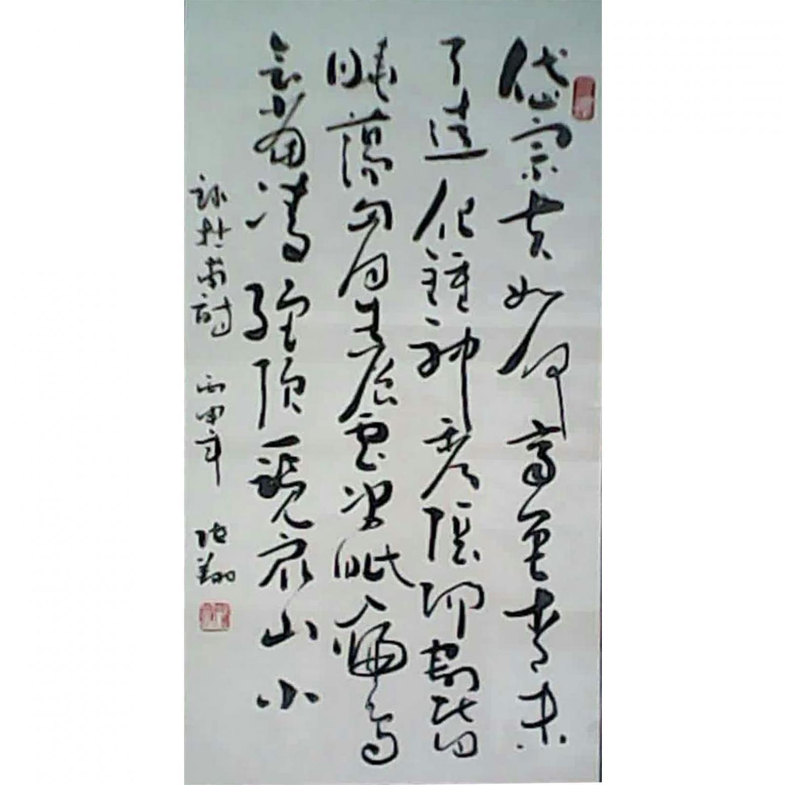 张翔书法作品《【书法 可定制】作者张翔》